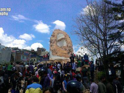 Distroyed Dharahara, Kathmandu Nepal