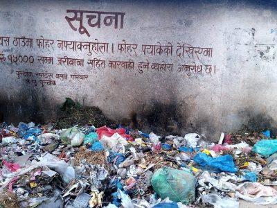 Lalitpur Mahanagarpalika Gate