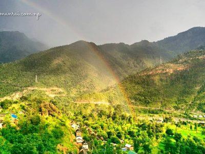 Rainbow, Ramechhap Nepal